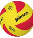 Mikasa-Volleyball-VSV-800-rot-gelb-1169-0