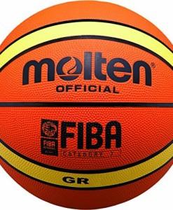 Molten-Trainingsbasketball-im-neuen-Design-cremeorange-0