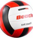 PEARL-sports-Beachvolleyball-0