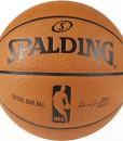 Spalding-Basketball-NBA-Gameball-74-233Z-orange-0