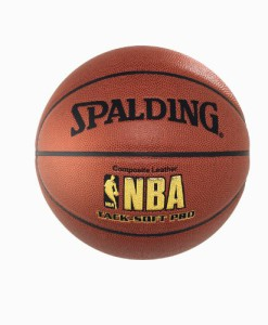 Spalding-NBA-Tack-Soft-Pro-Basketball-0