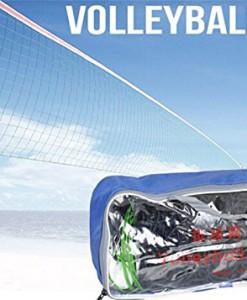 Sport-Spiel-Volleyball-Netze-95-x-1m-32x3ft-schwarz-0