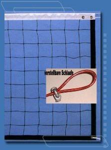 Tolles-Volleyballnetz-Top-Qualitt-mStahlseil-95-x-1m-0