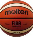 molten-Basketball-OrangeIvory-7-BGL7X-0