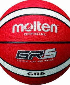 molten-Basketball-RotWei-5-BGR5-RW-0