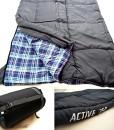 Active-Schlafsack-Deckenschlafsack-Baumwolle-Ripstop-250-grau-bis-5-Grad-0