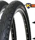 2-x-Fahrradreifen-Kenda-Pannensicher-28-Zoll-28x175-47-622-700x45C-K-Shield-inklusive-2-x-28-Schlauch-mit-Dunlopventil-0