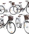 Viking-Prelude-7-Gang-Citybike-Stadt-Fahrrad-0