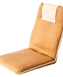 bonVIVO-EASY-II-gepolsterter-Bodenstuhl-mit-verstellbarer-Rckenlehne-zum-Wohlfhlen-faltbar-und-universell-einsetzbar-zur-Meditation-fr-Seminare-beim-Lesen-TV-Schauen-oder-zum-Gaming-egal-ob-fr-zuhause-0
