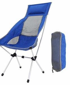 U-Homeweee-Campingstuhl-Aluminium-Camping-Faltstuhl-ultraleichter-Angelstuhl-mit-Tragetasche-klappbar-campingstuhl-fr-Rucksackreisen-Wandern120-kg-Gewichtslimit-0