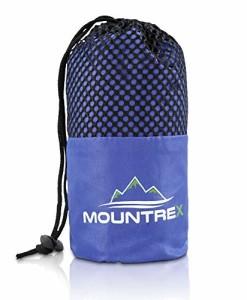 MOUNTREX-Httenschlafsack-Ultraleicht-Kompakt-350g-Schlafsack-Inlett-mit-Reiverschluss-220-x-90-cm-Reiseschlafsack-Sommerschlafsack-Deckenschlafsack-Inlay-GRATIS-Handtuch-0