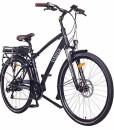 NCM-Hamburg-E-Bike-City-Rad-250W-36V-13Ah-468Wh-Akku-28-Zoll-0